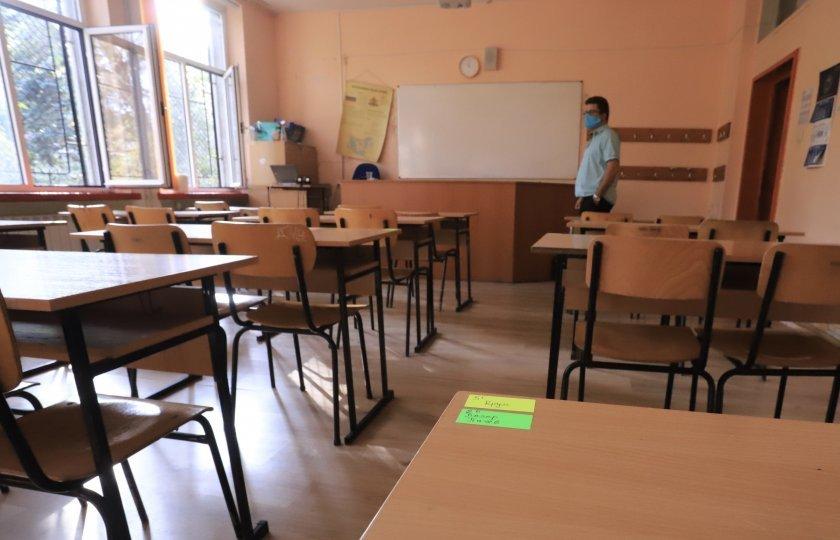 Кога се очаква учениците отново да влязат в клас