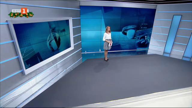 Спортна емисия, 20:50 – 17 декември 2020 г.