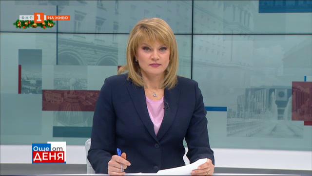 Решена ли е водната криза - разговор с министър Десислава Танева