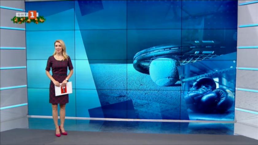Спортна емисия, 20:50 – 11 декември 2020 г.