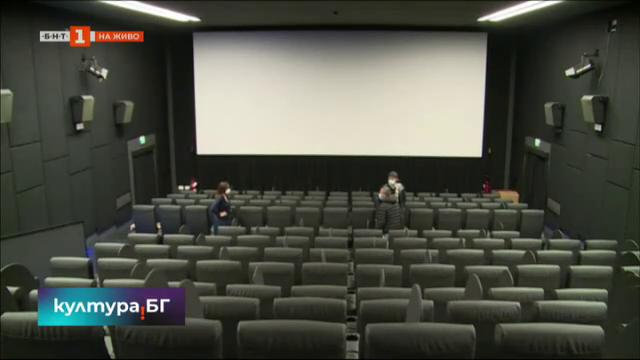 Пред фалит ли са киносалоните?