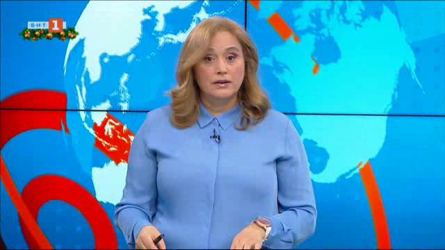 Новини на турски език, емисия – 21 декември 2020 г.