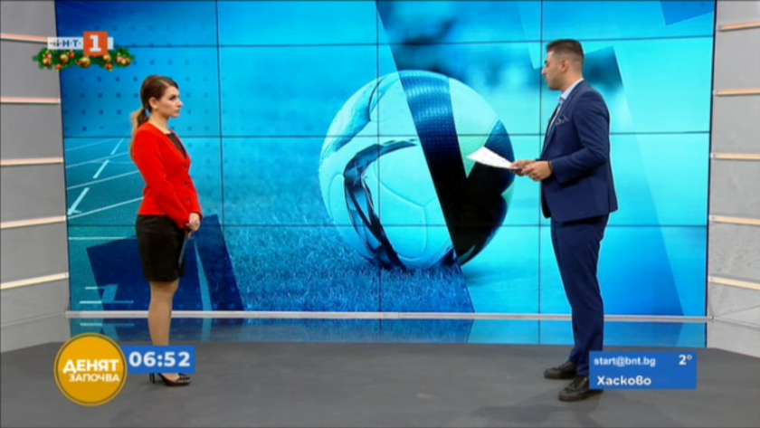 Спортна емисия, 6:45 – 9 декември 2020 г.