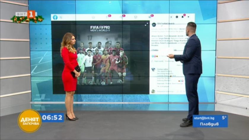 Спортна емисия, 6:50 – 18 декември 2020 г.