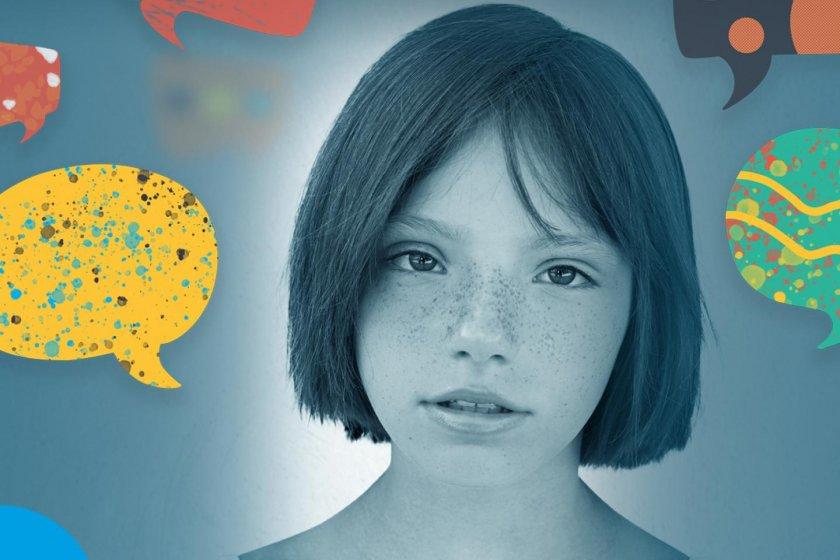 Кампания на UNICEF в подкрепа на невербалните деца в България