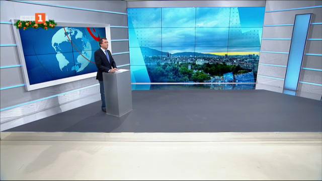 Новини на турски език, емисия – 8 декември 2020 г.