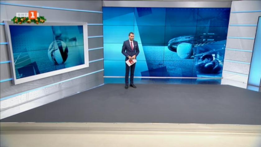 Спортна емисия, 20:55 – 14 декември 2020 г.