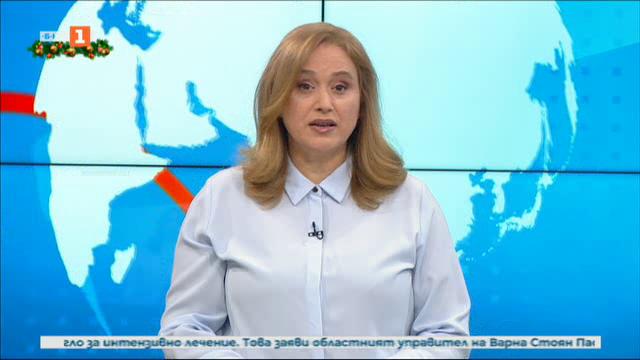 Новини на турски език, емисия – 18 декември 2020 г.