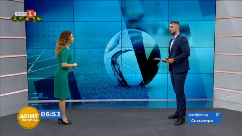 Спортна емисия, 6:50 – 16 декември 2020 г.