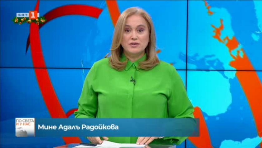 Новини на турски език, емисия – 15 декември 2020 г.