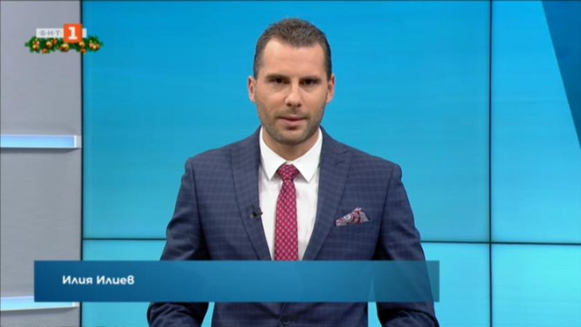 Спортна емисия, 12:30 – 15 декември 2020 г.