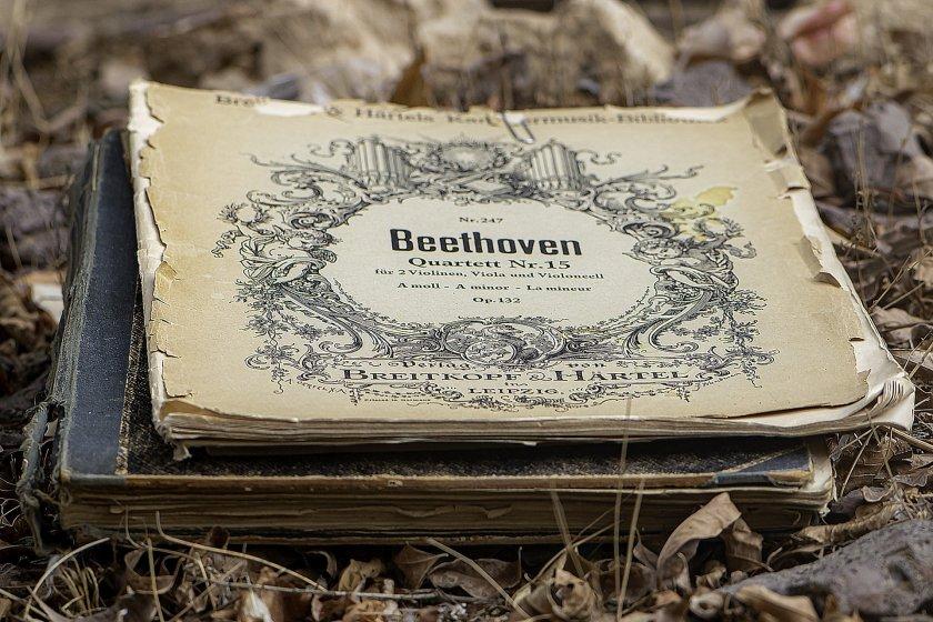 250 години от рождението на Бетовен