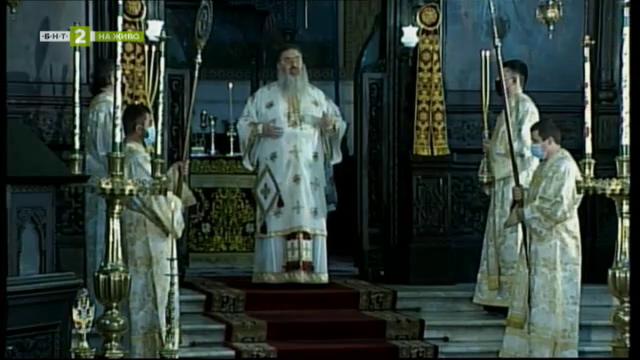 Неделна литургия - 01.11.2020