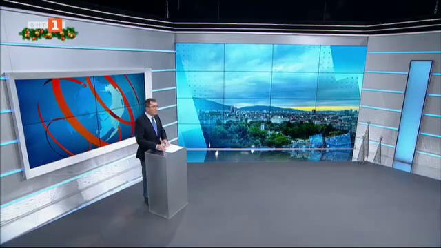 Новини на турски език, емисия – 23 декември 2020 г.