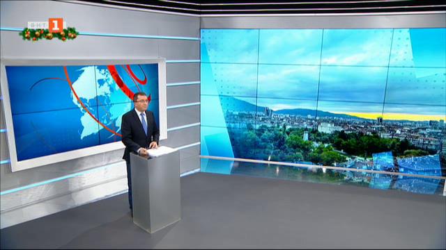 Новини на турски език, емисия – 29 декември 2020 г.