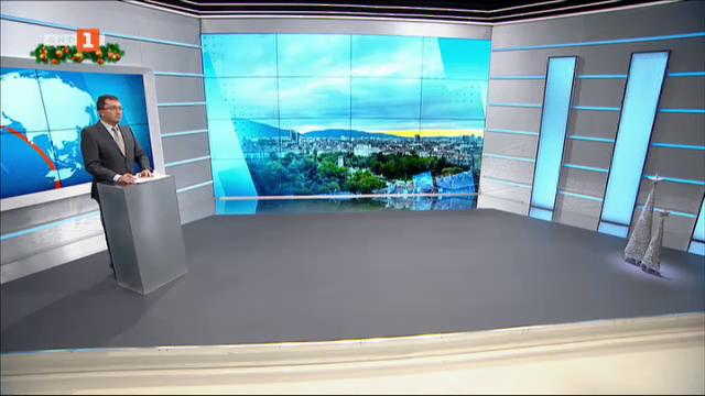 Новини на турски език, емисия – 5 януари 2021 г.