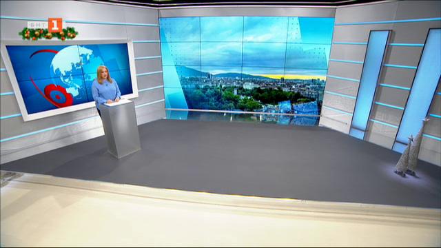 Новини на турски език, емисия – 30 декември 2020 г.
