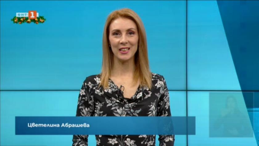 Спортна емисия, 20:50 – 6 януари 2021 г.