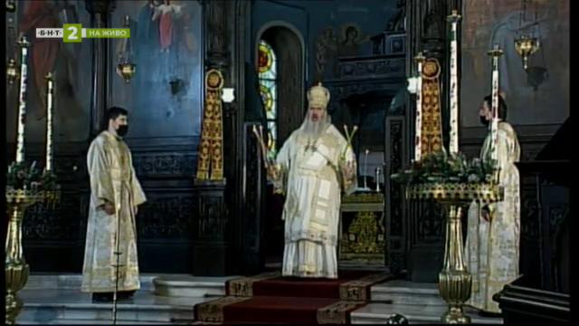 Неделна литургия - 10.01.2021