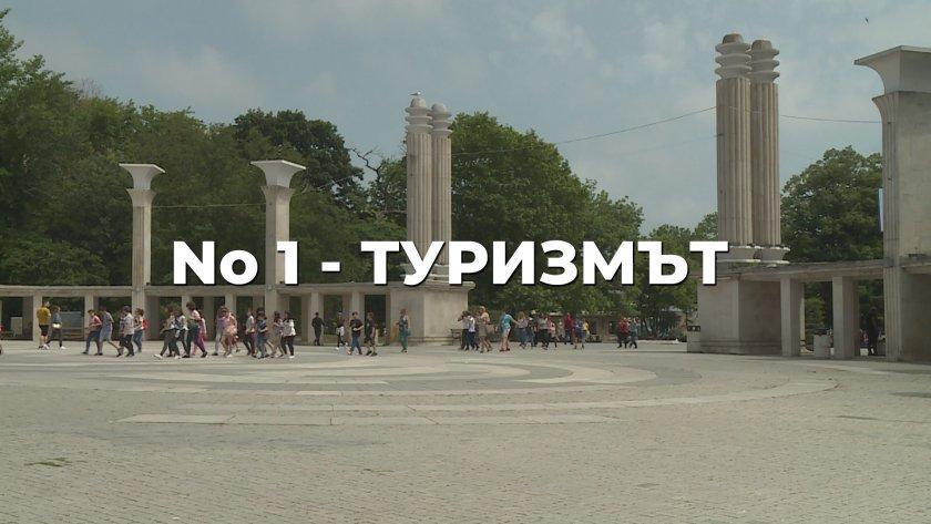 Празници на духа при Константина Петкова в Пчеларово