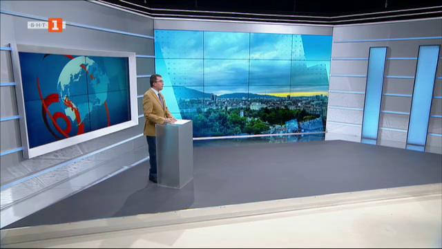 Новини на турски език, емисия – 11 януари 2021 г.