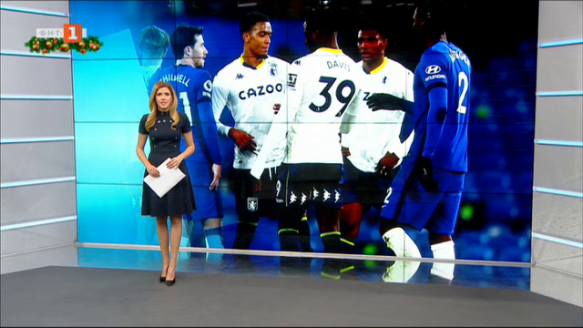 Спортна емисия, 12:25 – 29 декември 2020 г.