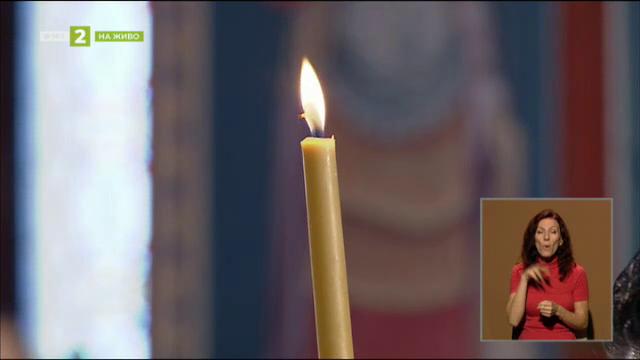 Неделна литургия - 18.10.2020