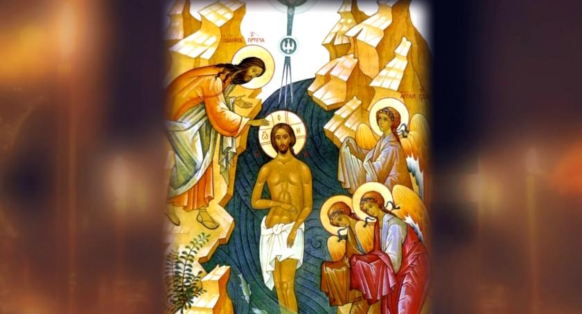 Празникът Богоявление