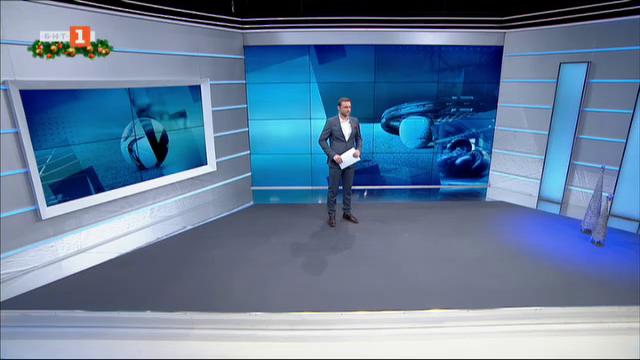 Спортна емисия, 19:55 – 25 декември 2020 г.