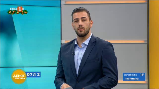 Спортна емисия, 7:15 – 30 декември 2020 г.