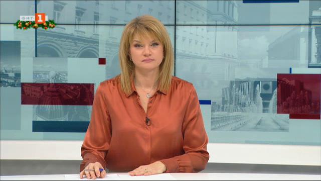Капанът на кризата и българската икономика