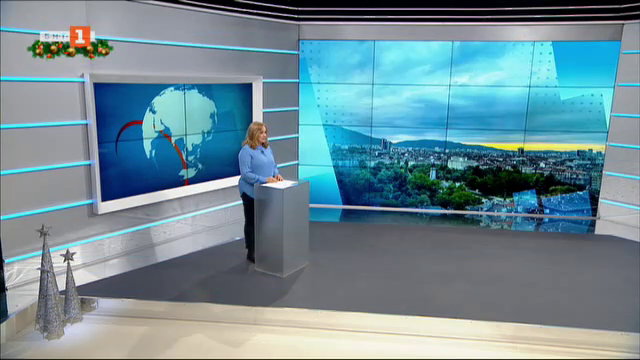 Новини на турски език, емисия – 22 декември 2020 г.