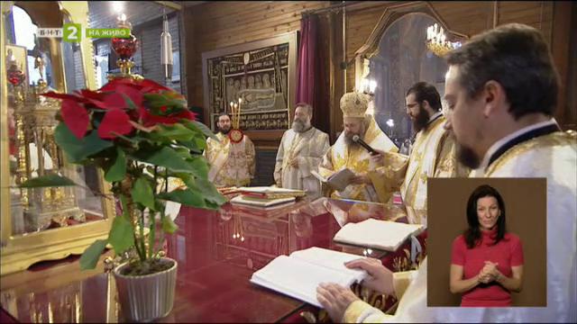 Неделна литургия - 29.11.2020
