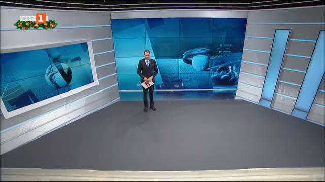 Спортна емисия, 20:50 – 4 януари 2021 г.