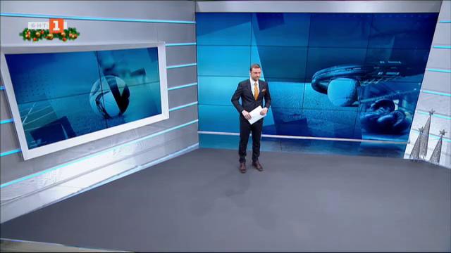 Спортна емисия, 12:25 – 24 декември 2020 г.