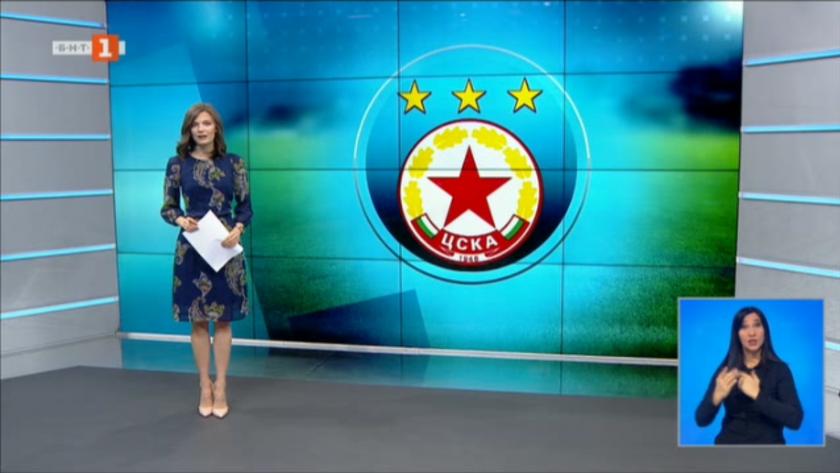 Спортна емисия, 20:50 – 9 януари 2021 г.