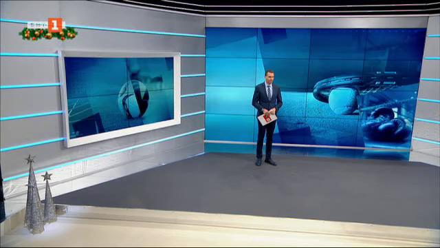 Спортна емисия, 12:25 – 22 декември 2020 г.