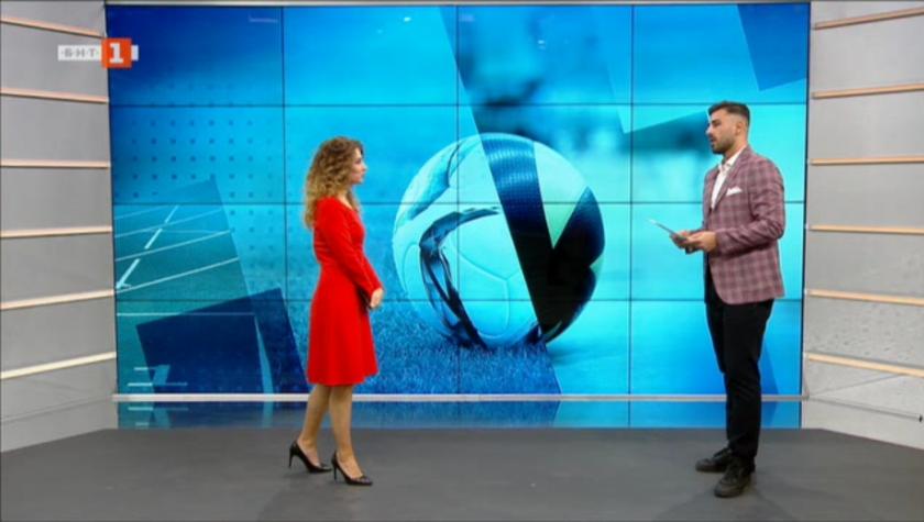 Спортна емисия, 6:45 – 20 януари 2021 г.