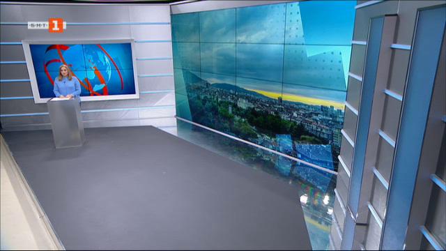 Новини на турски език, емисия – 18 януари 2021 г.