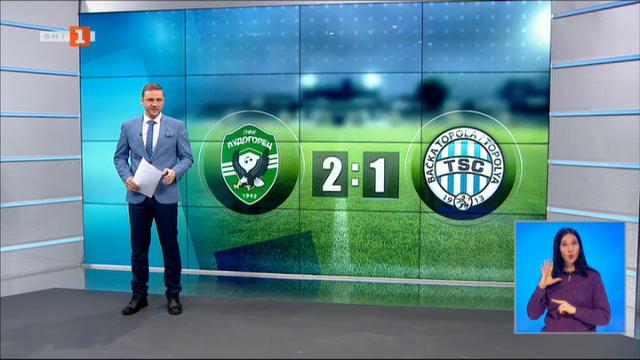Спортна емисия, 20:50 – 20 януари 2021 г.