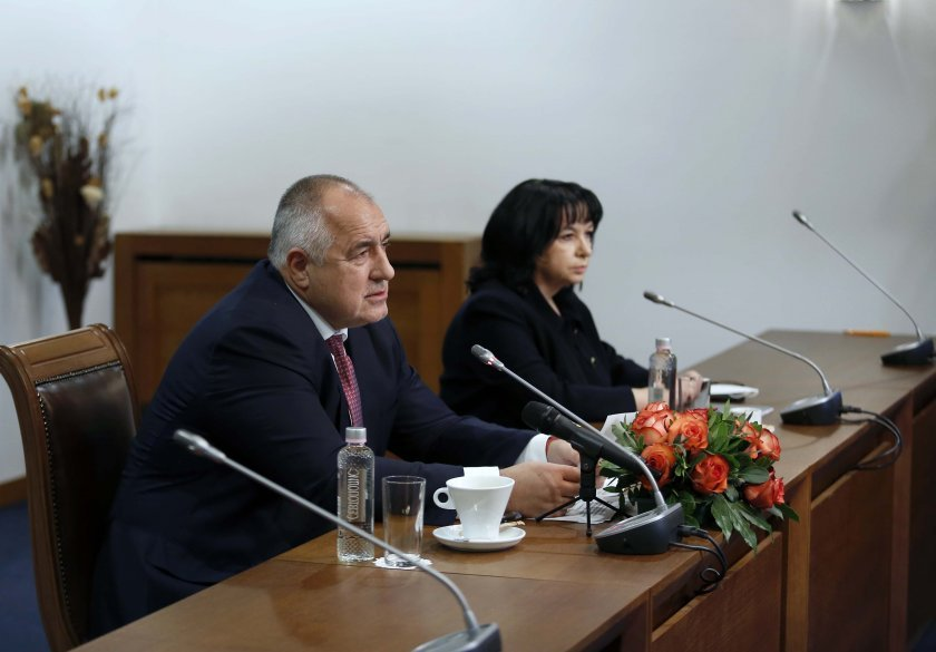 PM Borissov: The admission of Bulgaria to the OECD Nuclear Energy Agency is a recognition of all the work done