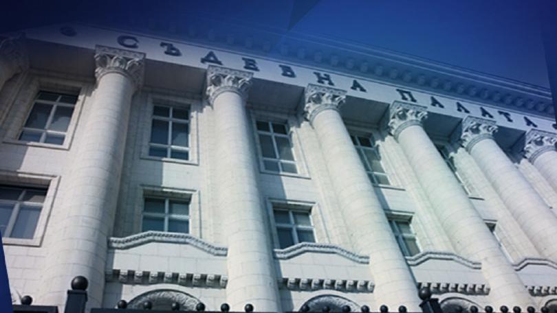 Приоритетите в правосъдието - министър Десислава Ахладова