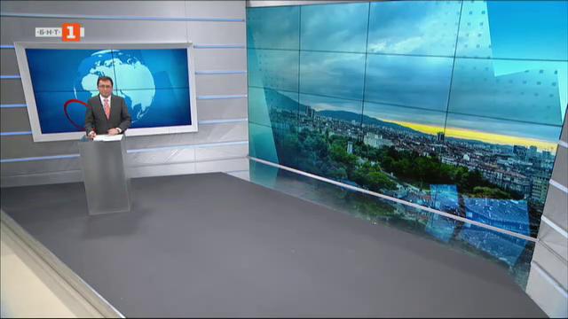 Новини на турски език, емисия – 21 януари 2021 г.