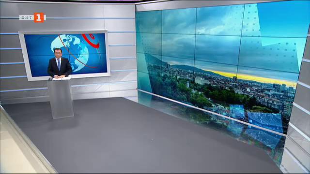 Новини на турски език, емисия – 20 януари 2021 г.