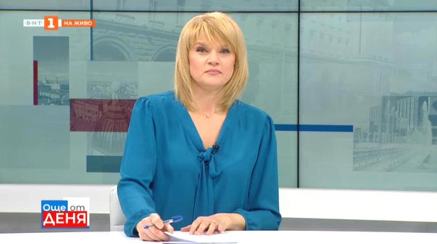 След политическите консултации при президента Радев - анализът на политолога
