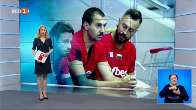 Спортна емисия, 20:50 – 11 януари 2021 г.