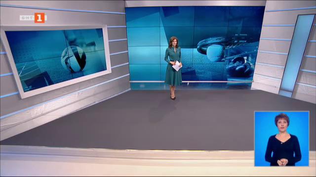 Спортна емисия, 20:50 – 13 януари 2021 г.