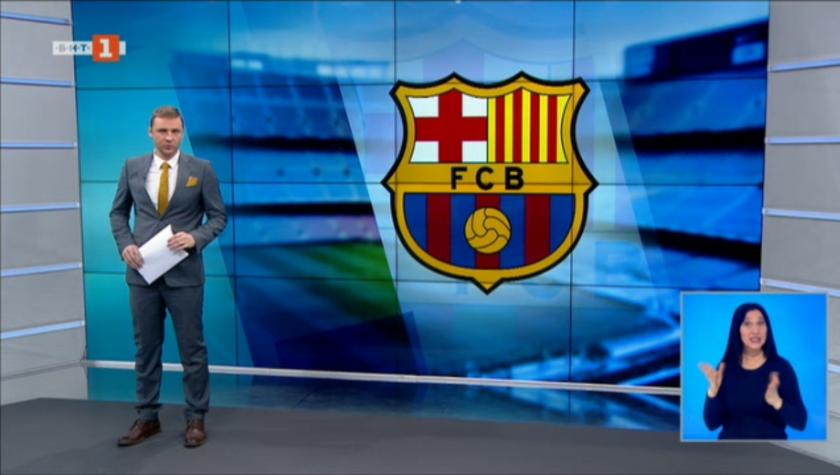 Спортна емисия, 20:45 – 26 януари 2021 г.
