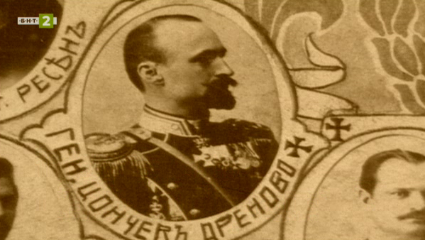 Иван Цончев - генерал на две армии