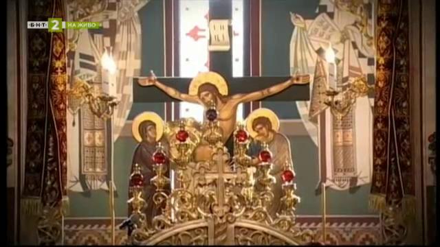 Неделна литургия - 24.01.2021